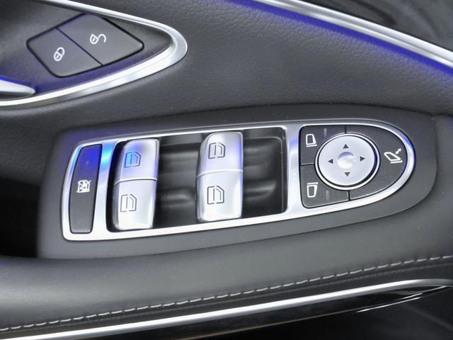 S400 h エクスクルーシブ AMGスポーツパッケージ(17枚目)