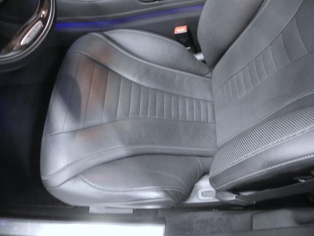 S400 h エクスクルーシブ AMGスポーツパッケージ(18枚目)