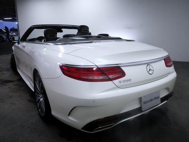 S550 カブリオレ 1年保証 新車保証(2枚目)