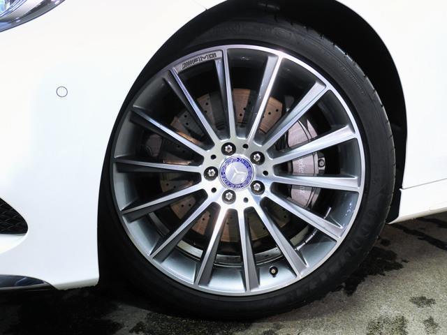 S550 カブリオレ 1年保証 新車保証(10枚目)