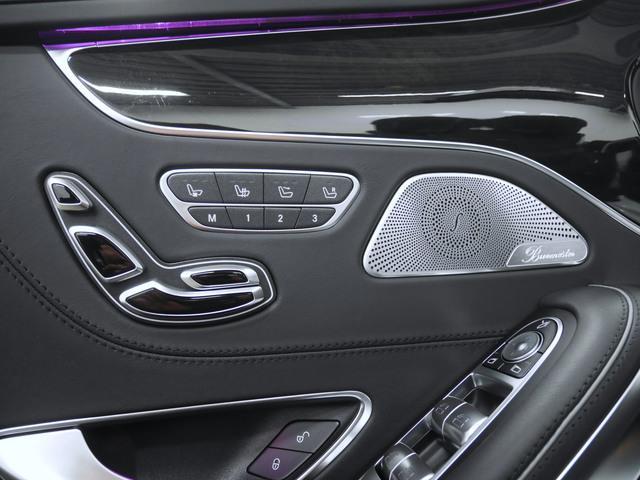 S550 カブリオレ 1年保証 新車保証(13枚目)