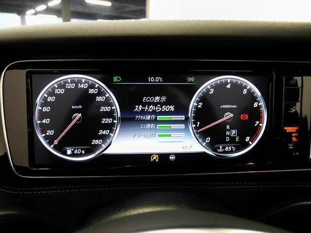 S550 カブリオレ 1年保証 新車保証(19枚目)