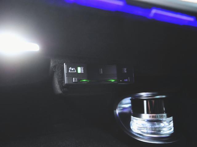S450エクスクルーシブ AMGライン+(ISG搭載モデル)(5枚目)