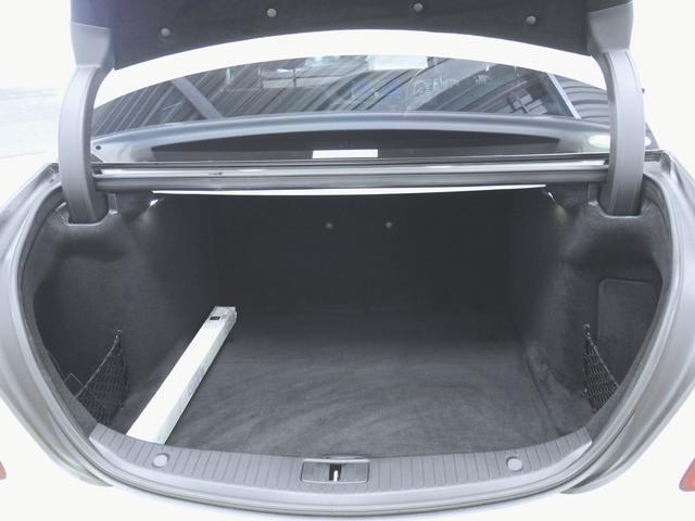 S450エクスクルーシブ AMGライン+(ISG搭載モデル)(9枚目)