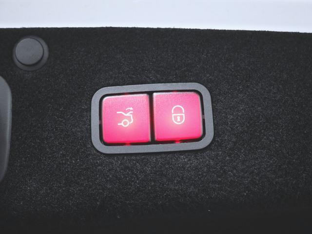 S450エクスクルーシブ AMGライン+(ISG搭載モデル)(10枚目)