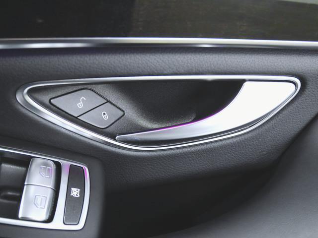 S450エクスクルーシブ AMGライン+(ISG搭載モデル)(17枚目)