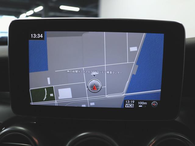 C200 ステーションワゴン AV レーダーセーフティPKG(26枚目)