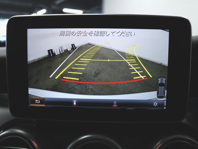 C200 ステーションワゴン AV レーダーセーフティPKG(27枚目)