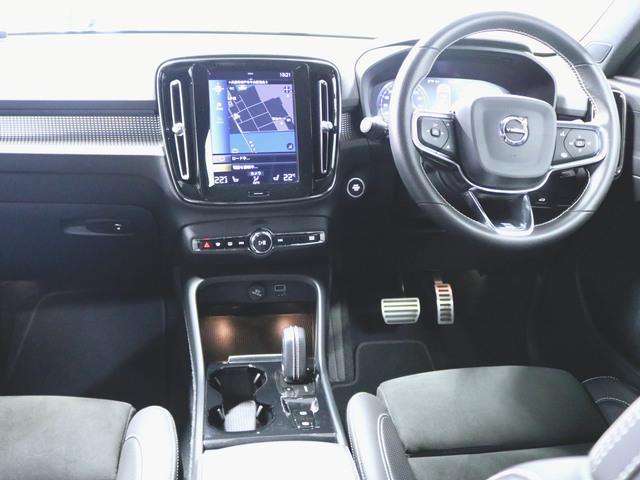 T4 AWD Rデザイン 1ヶ月保証 新車保証(3枚目)