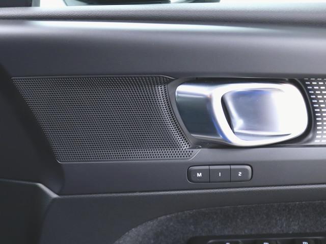 T4 AWD Rデザイン 1ヶ月保証 新車保証(17枚目)