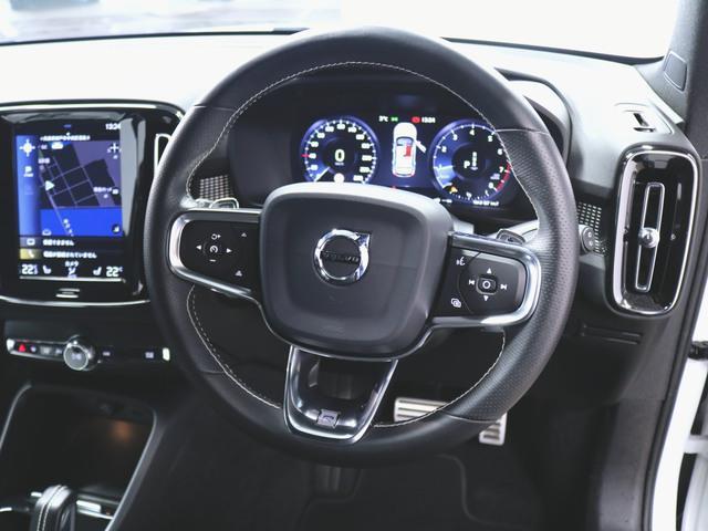 T4 AWD Rデザイン 1ヶ月保証 新車保証(20枚目)