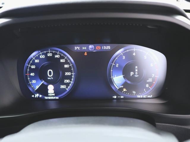 T4 AWD Rデザイン 1ヶ月保証 新車保証(21枚目)
