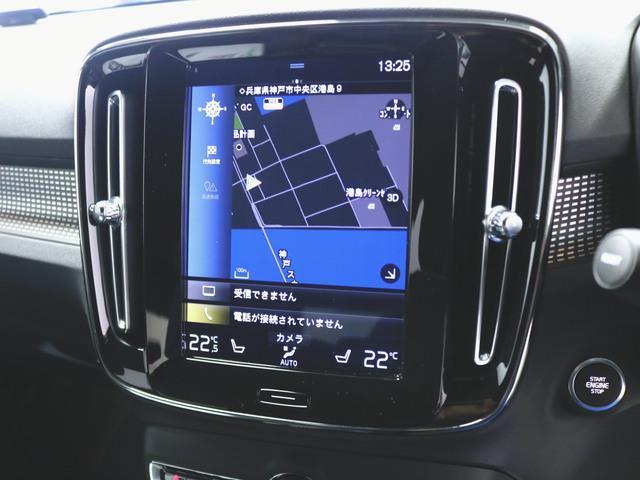 T4 AWD Rデザイン 1ヶ月保証 新車保証(22枚目)