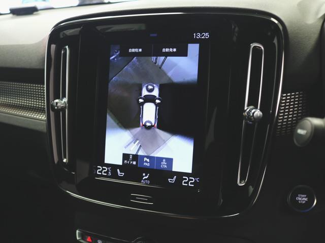 T4 AWD Rデザイン 1ヶ月保証 新車保証(23枚目)