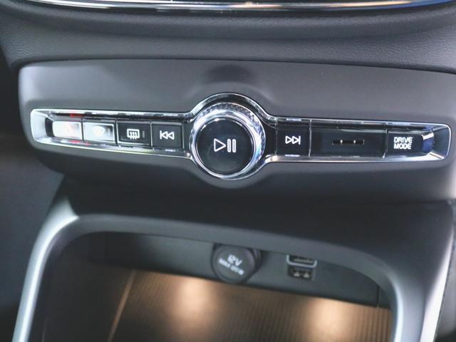 T4 AWD Rデザイン 1ヶ月保証 新車保証(24枚目)