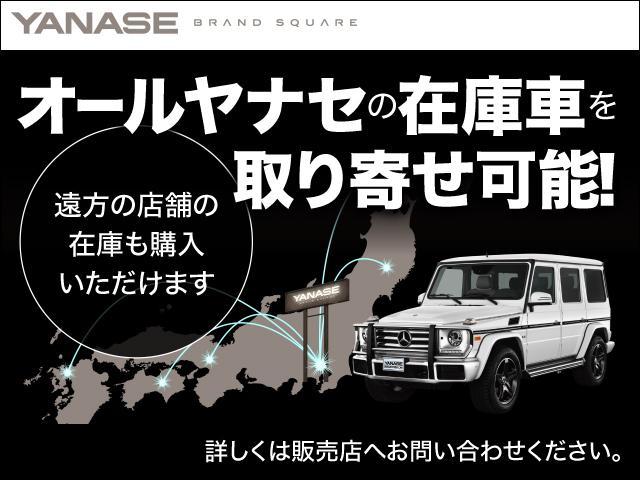 オールヤナセの在庫車をお取り寄せできます。もし、その店舗にない車両でも全国のヤナセの1800台の在庫車の中から素敵な1台をお選び頂けます。詳しくは販売店へお問い合わせください。