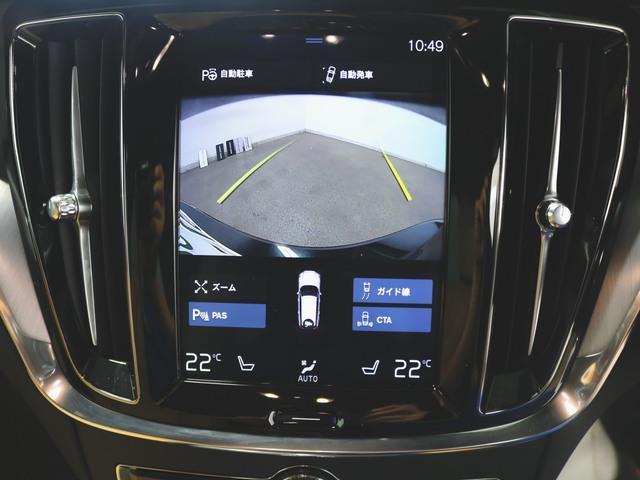 T5 モメンタム 本革 パワーシート トランクスルー フロアマット HDDナビ マルチ CD ミュージックサーバー 音楽プレーヤー接続 Bluetooth接続 フルセグ DVD再生 ETC(24枚目)