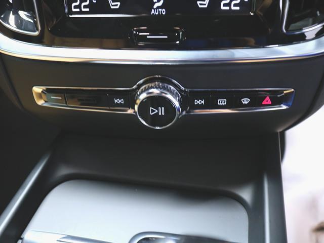 T5 モメンタム 本革 パワーシート トランクスルー フロアマット HDDナビ マルチ CD ミュージックサーバー 音楽プレーヤー接続 Bluetooth接続 フルセグ DVD再生 ETC(25枚目)