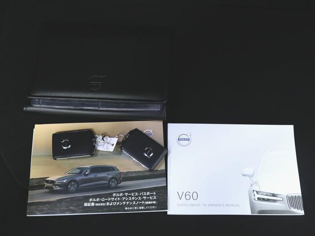 T5 モメンタム 本革 パワーシート トランクスルー フロアマット HDDナビ マルチ CD ミュージックサーバー 音楽プレーヤー接続 Bluetooth接続 フルセグ DVD再生 ETC(30枚目)