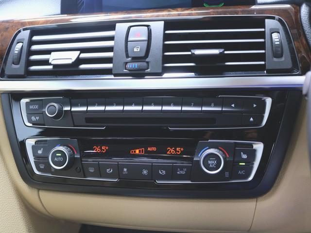 428i Mスポーツ 本革 シートヒーター パワーシート トランクスルー フロアマット HDDナビ マルチ CD ミュージックサーバー 音楽プレーヤー接続 Bluetooth接続 フルセグ DVD再生 ETC(24枚目)