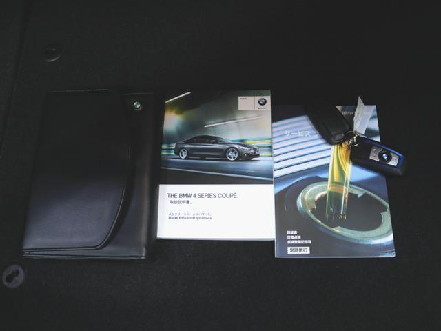 428i Mスポーツ 本革 シートヒーター パワーシート トランクスルー フロアマット HDDナビ マルチ CD ミュージックサーバー 音楽プレーヤー接続 Bluetooth接続 フルセグ DVD再生 ETC(29枚目)