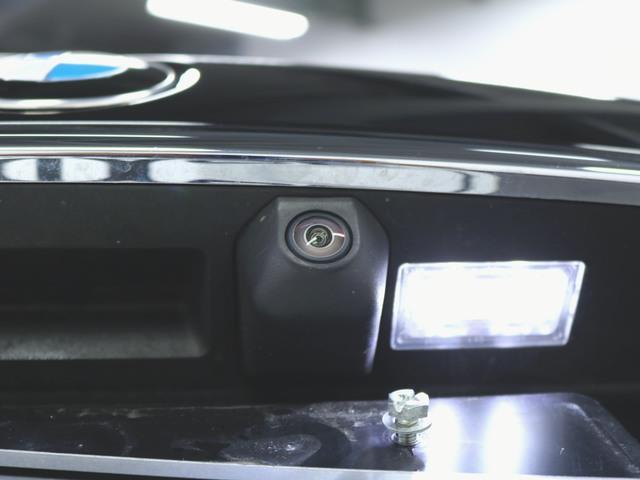 740i 本革 シートヒーター シートエアコン パワーシート フロアマット HDDナビ マルチ CD ミュージックサーバー 音楽プレーヤー接続 Bluetooth接続 フルセグ DVD再生 ETC(8枚目)