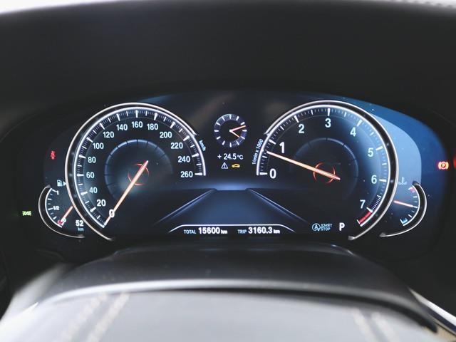 740i 本革 シートヒーター シートエアコン パワーシート フロアマット HDDナビ マルチ CD ミュージックサーバー 音楽プレーヤー接続 Bluetooth接続 フルセグ DVD再生 ETC(19枚目)