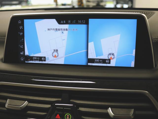 740i 本革 シートヒーター シートエアコン パワーシート フロアマット HDDナビ マルチ CD ミュージックサーバー 音楽プレーヤー接続 Bluetooth接続 フルセグ DVD再生 ETC(20枚目)