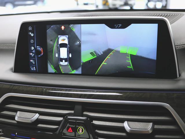 740i 本革 シートヒーター シートエアコン パワーシート フロアマット HDDナビ マルチ CD ミュージックサーバー 音楽プレーヤー接続 Bluetooth接続 フルセグ DVD再生 ETC(21枚目)