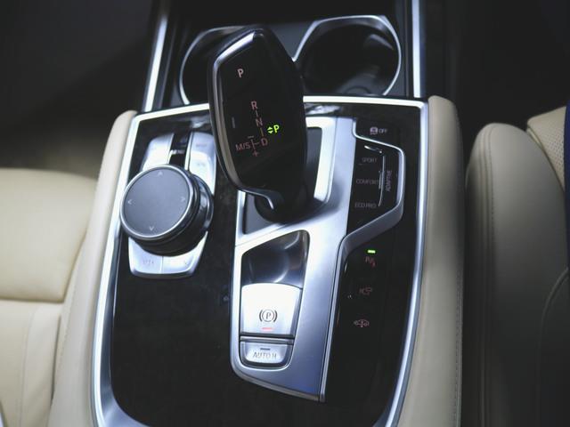740i 本革 シートヒーター シートエアコン パワーシート フロアマット HDDナビ マルチ CD ミュージックサーバー 音楽プレーヤー接続 Bluetooth接続 フルセグ DVD再生 ETC(23枚目)