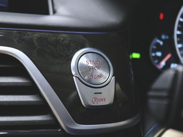 740i 本革 シートヒーター シートエアコン パワーシート フロアマット HDDナビ マルチ CD ミュージックサーバー 音楽プレーヤー接続 Bluetooth接続 フルセグ DVD再生 ETC(25枚目)