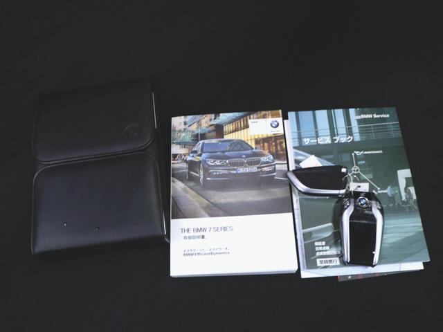 740i 本革 シートヒーター シートエアコン パワーシート フロアマット HDDナビ マルチ CD ミュージックサーバー 音楽プレーヤー接続 Bluetooth接続 フルセグ DVD再生 ETC(28枚目)