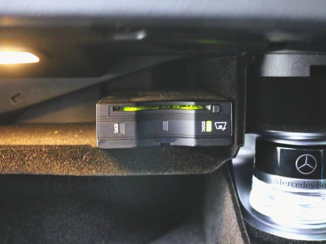 GLC250 4マチック スポーツ (本革仕様) 1ヶ月保証 本革 シートヒーター パワーシート トランクスルー フロアマット HDDナビ マルチ CD ミュージックサーバー 音楽プレーヤー接続 Bluetooth接続 フルセグ DVD再生(5枚目)