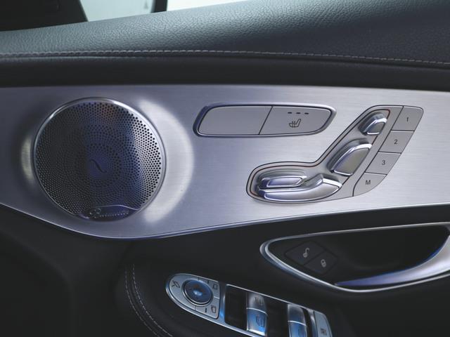 GLC250 4マチック スポーツ (本革仕様) 1ヶ月保証 本革 シートヒーター パワーシート トランクスルー フロアマット HDDナビ マルチ CD ミュージックサーバー 音楽プレーヤー接続 Bluetooth接続 フルセグ DVD再生(19枚目)