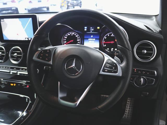 GLC250 4マチック スポーツ (本革仕様) 1ヶ月保証 本革 シートヒーター パワーシート トランクスルー フロアマット HDDナビ マルチ CD ミュージックサーバー 音楽プレーヤー接続 Bluetooth接続 フルセグ DVD再生(23枚目)