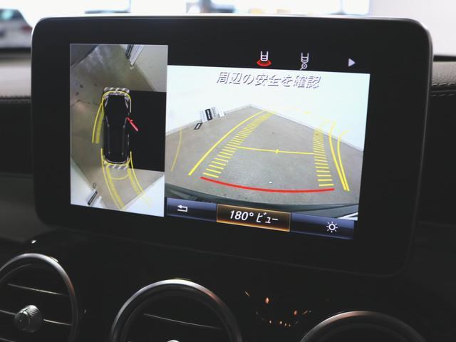 GLC250 4マチック スポーツ (本革仕様) 1ヶ月保証 本革 シートヒーター パワーシート トランクスルー フロアマット HDDナビ マルチ CD ミュージックサーバー 音楽プレーヤー接続 Bluetooth接続 フルセグ DVD再生(28枚目)