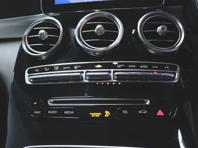 GLC250 4マチック スポーツ (本革仕様) 1ヶ月保証 本革 シートヒーター パワーシート トランクスルー フロアマット HDDナビ マルチ CD ミュージックサーバー 音楽プレーヤー接続 Bluetooth接続 フルセグ DVD再生(29枚目)
