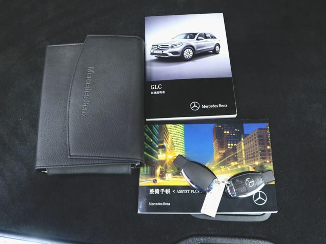 GLC250 4マチック スポーツ (本革仕様) 1ヶ月保証 本革 シートヒーター パワーシート トランクスルー フロアマット HDDナビ マルチ CD ミュージックサーバー 音楽プレーヤー接続 Bluetooth接続 フルセグ DVD再生(32枚目)
