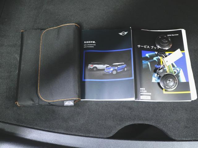 クーパーD クロスオーバー 1ヶ月保証 ファブリック トランクスルー フロアマット CD 音楽プレーヤー接続 ETC キセノン 盗難防止装置 横滑り防止装置 MTモード付き(26枚目)