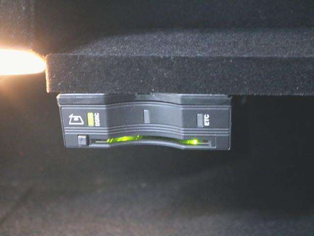 C180 ステーションワゴン スポーツ シートヒーター パワーシート トランクスルー フロアマット HDDナビ マルチ CD ミュージックサーバー 音楽プレーヤー接続 Bluetooth接続 フルセグ DVD再生 ETC(5枚目)