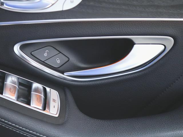 C180 ステーションワゴン スポーツ シートヒーター パワーシート トランクスルー フロアマット HDDナビ マルチ CD ミュージックサーバー 音楽プレーヤー接続 Bluetooth接続 フルセグ DVD再生 ETC(19枚目)