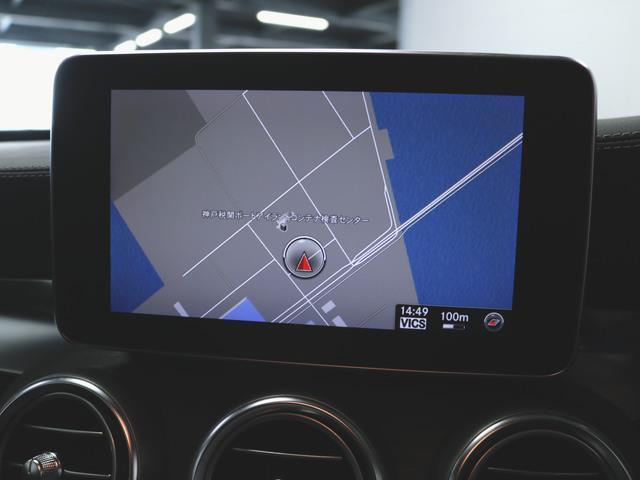 C180 ステーションワゴン スポーツ シートヒーター パワーシート トランクスルー フロアマット HDDナビ マルチ CD ミュージックサーバー 音楽プレーヤー接続 Bluetooth接続 フルセグ DVD再生 ETC(26枚目)