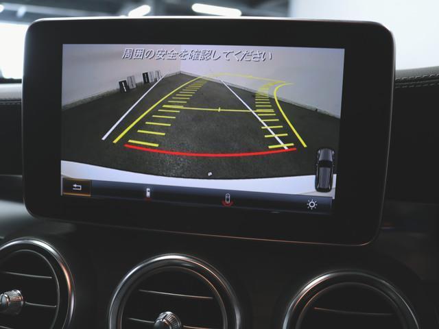 C180 ステーションワゴン スポーツ シートヒーター パワーシート トランクスルー フロアマット HDDナビ マルチ CD ミュージックサーバー 音楽プレーヤー接続 Bluetooth接続 フルセグ DVD再生 ETC(27枚目)