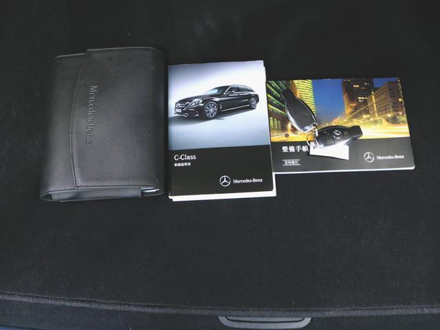 C180 ステーションワゴン スポーツ シートヒーター パワーシート トランクスルー フロアマット HDDナビ マルチ CD ミュージックサーバー 音楽プレーヤー接続 Bluetooth接続 フルセグ DVD再生 ETC(31枚目)
