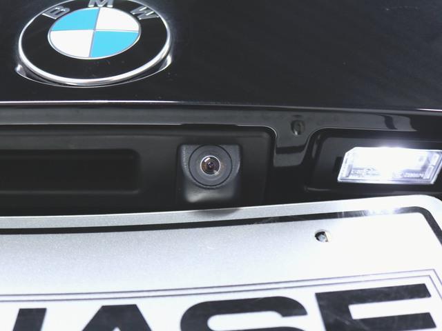 318i ツーリング Mスポーツ コンビ パワーシート トランクスルー フロアマット HDDナビ マルチ CD ミュージックサーバー 音楽プレーヤー接続 Bluetooth接続 フルセグ DVD再生 ETC LED(7枚目)