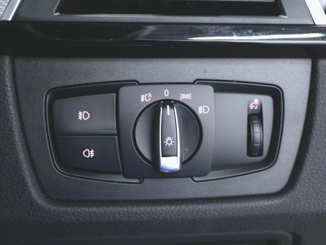 318i ツーリング Mスポーツ コンビ パワーシート トランクスルー フロアマット HDDナビ マルチ CD ミュージックサーバー 音楽プレーヤー接続 Bluetooth接続 フルセグ DVD再生 ETC LED(22枚目)