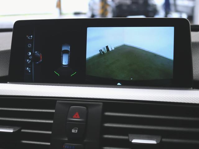 318i ツーリング Mスポーツ コンビ パワーシート トランクスルー フロアマット HDDナビ マルチ CD ミュージックサーバー 音楽プレーヤー接続 Bluetooth接続 フルセグ DVD再生 ETC LED(25枚目)