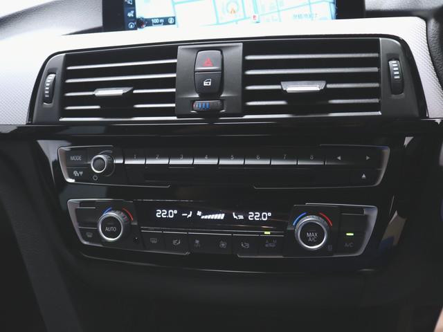 318i ツーリング Mスポーツ コンビ パワーシート トランクスルー フロアマット HDDナビ マルチ CD ミュージックサーバー 音楽プレーヤー接続 Bluetooth接続 フルセグ DVD再生 ETC LED(26枚目)