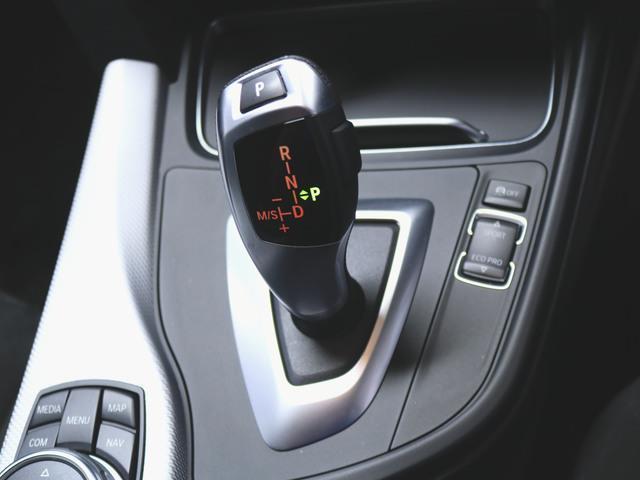 318i ツーリング Mスポーツ コンビ パワーシート トランクスルー フロアマット HDDナビ マルチ CD ミュージックサーバー 音楽プレーヤー接続 Bluetooth接続 フルセグ DVD再生 ETC LED(27枚目)