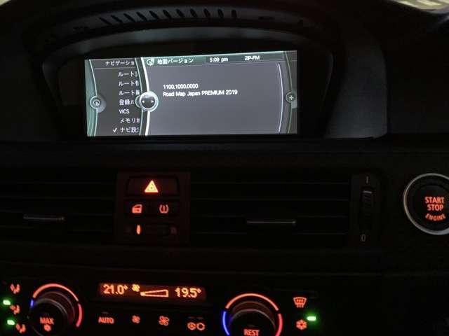 M3クーペ DCT Mドライブパッケージ 右H(13枚目)